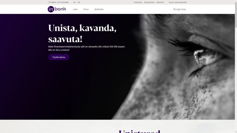 Inbank-screen